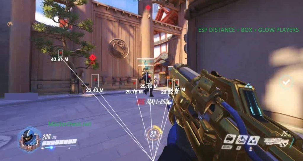 Overwatch Cheat - Undetected - Wallhack - Aimbot